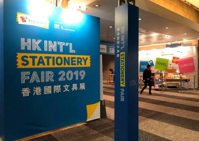 Hong Kong Fair 2019