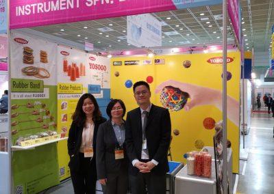 Kore Fair 2019